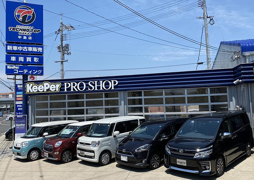 車両販売の画像